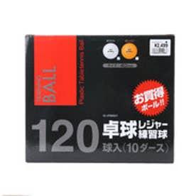イグニオ IGNIO 卓球 練習球 2843021008