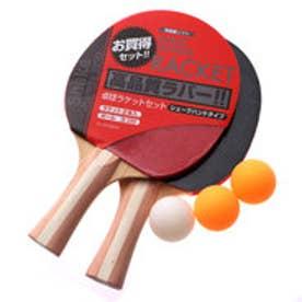 イグニオ IGNIO ユニセックス 卓球 ラケット(レジャー用) 2800020317