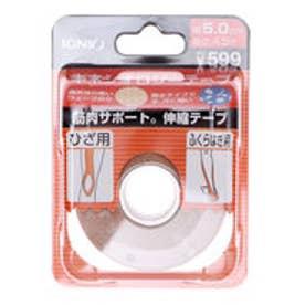イグニオ IGNIO 伸縮テーピング 3610021607