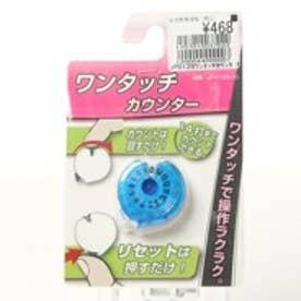 ジャパーナ Japana カウンター JP0128ワンタッチカウンタ ブルー
