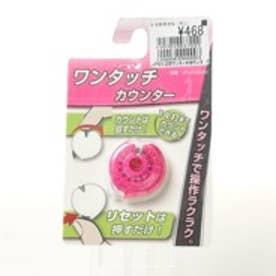 ジャパーナ Japana カウンター JP0128ワンタッチカウンタ ー ピンク