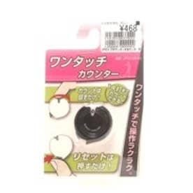 ジャパーナ Japana カウンター JP0128ワンタッチカウンタ ー ブラック