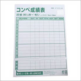 ゴルフ5 GOLF5 ゴルフ コンペ小物 0941000108