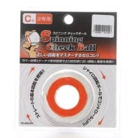 ジャパーナ IGNIO 野球練習用品 スピニングチェックボール C号 少年用