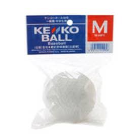 ケンコー KENKO ユニセックス 軟式野球 試合球 ケンコーボールM号 M