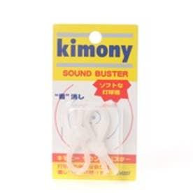 キモニー kimony ガットACC KVI207 サウンドバスター KVI207CLCL 0 (クリアー/クリアー)