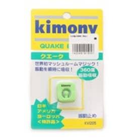 キモニー kimony ガットACC KVI205 クエークバスター KVI205 GN 0 (グリーン)