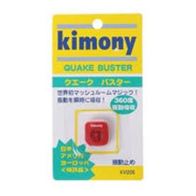 キモニー kimony ガットアクセサリー KVI205 クエークバスター KVI205 RD (レッド)