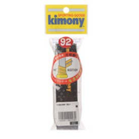 キモニー kimony テニス グリップテープ アナスパイラル グリップテープ ブラック KGT109 BK