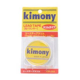 キモニー kimony バランサー KBN263 リードテープスリム KBN263 (シルバー)