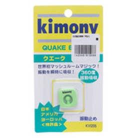 キモニー kimony テニス 振動止め クエークバスター グリーン KVI205 GN