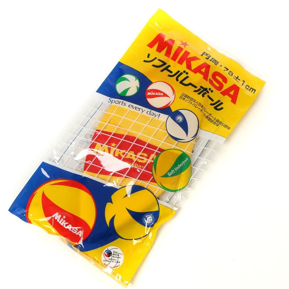 ロコンド 靴とファッションの通販サイトミカサ mikasa バレーボールソフトバレーボール MS-M78-YR