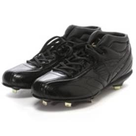 ミズノ MIZUNO 野球スパイク 11GM151300 ブラック 156