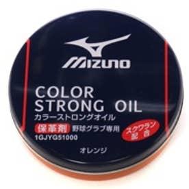 ミズノ MIZUNO グラブオイル 1GJYG51000