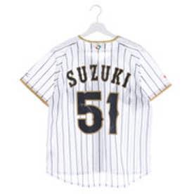 ミズノ MIZUNO ユニセックス 野球 レプリカウェア WBCレプリカPユニH スズキセイヤ 12JC7F8220
