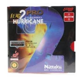 ニッタク Nittaku  卓球ラバー キョウヒョウPRO2 裏ソフト 厚さ:厚 NR8677 レッド