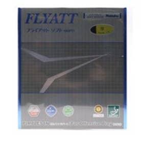 ニッタク Nittaku  卓球ラバーフライアットソフト 厚さ:厚 ソフトブラック