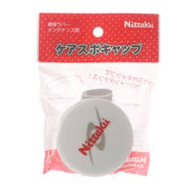 ニッタク Nittaku 卓球 ラバー小物 ケアスポキャップ 2840280106