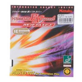 ニッタク Nittaku 卓球 ラバー(表ソフト) ハモンドFAスピード 2821286006