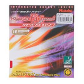 ニッタク Nittaku 卓球 ラバー(表ソフト) ハモンドFAスピード 2821286506