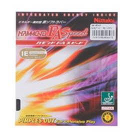 ニッタク Nittaku 卓球 ラバー(表ソフト) ハモンドFAスピード 2821286406