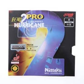 ニッタク Nittaku 卓球 ラバー(裏ソフト) キョウヒョウプロ2 NR8677
