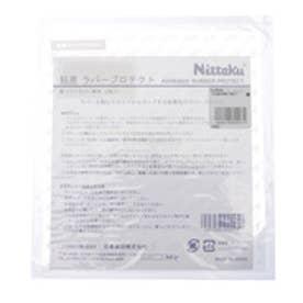 ニッタク Nittaku 卓球 ラバー小物 粘着ラバープロテクト NL9648