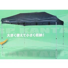 【大型商品170】ニューテック NEWTEC キャンプ タープテント カンタンタープ300コンパクト KT300C