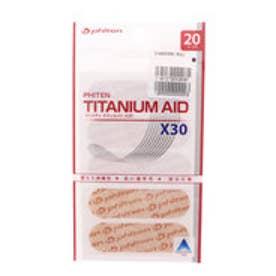 ファイテン Phiten 健康アクセサリー ボディケア用品 チタンエイドX30 20マーク PT734000 (他)