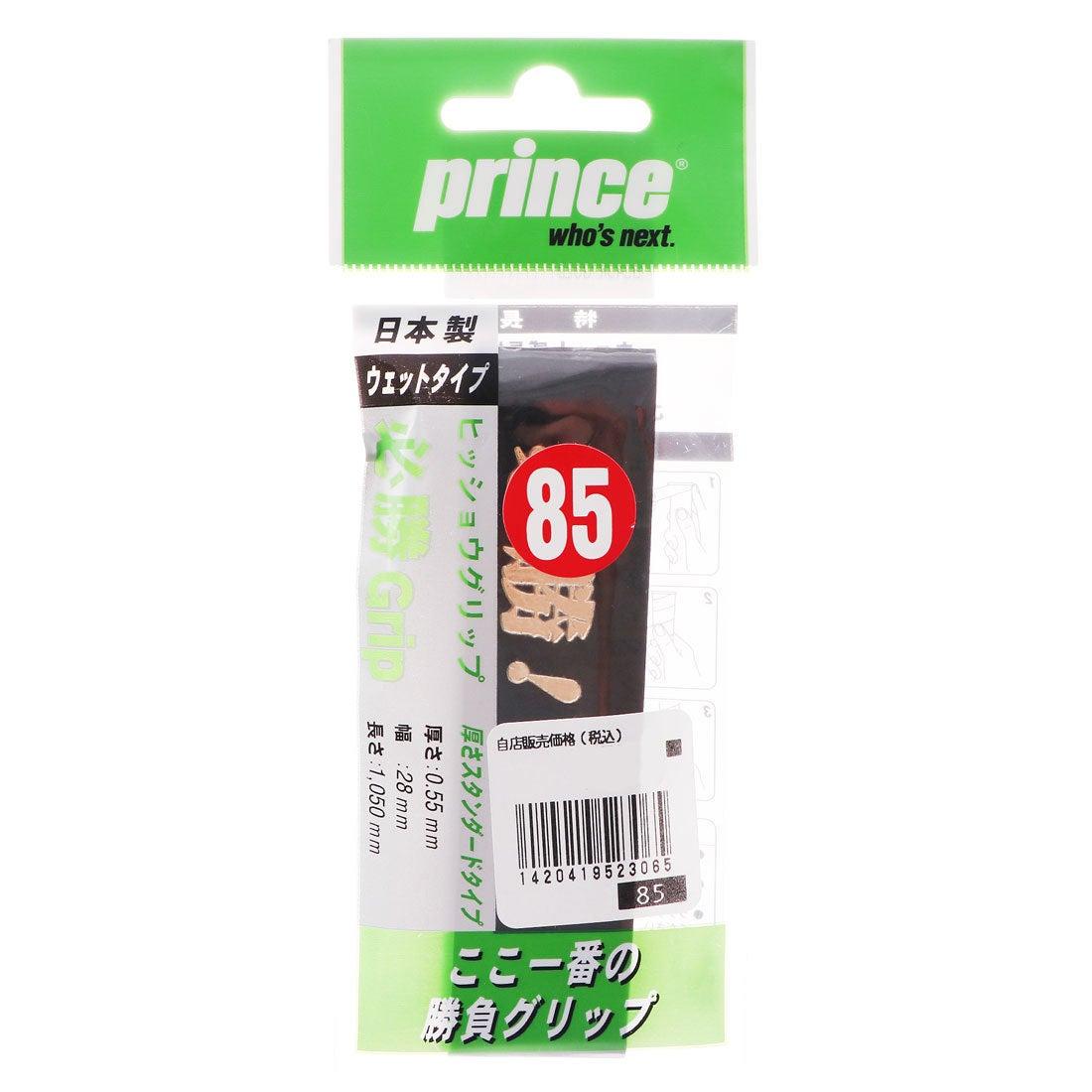 プリンス Prince テニス グリップテープ 必勝グリップ OGO61-238