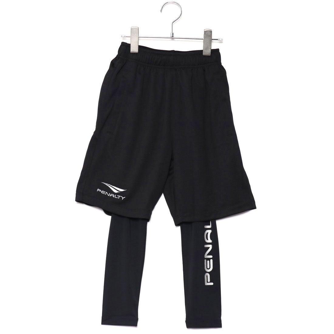 ロコンド 靴とファッションの通販サイトペナルティPENALTYジュニアサッカー/フットサルレイヤードパンツJRプラパンツ・インナーセットPP8113J