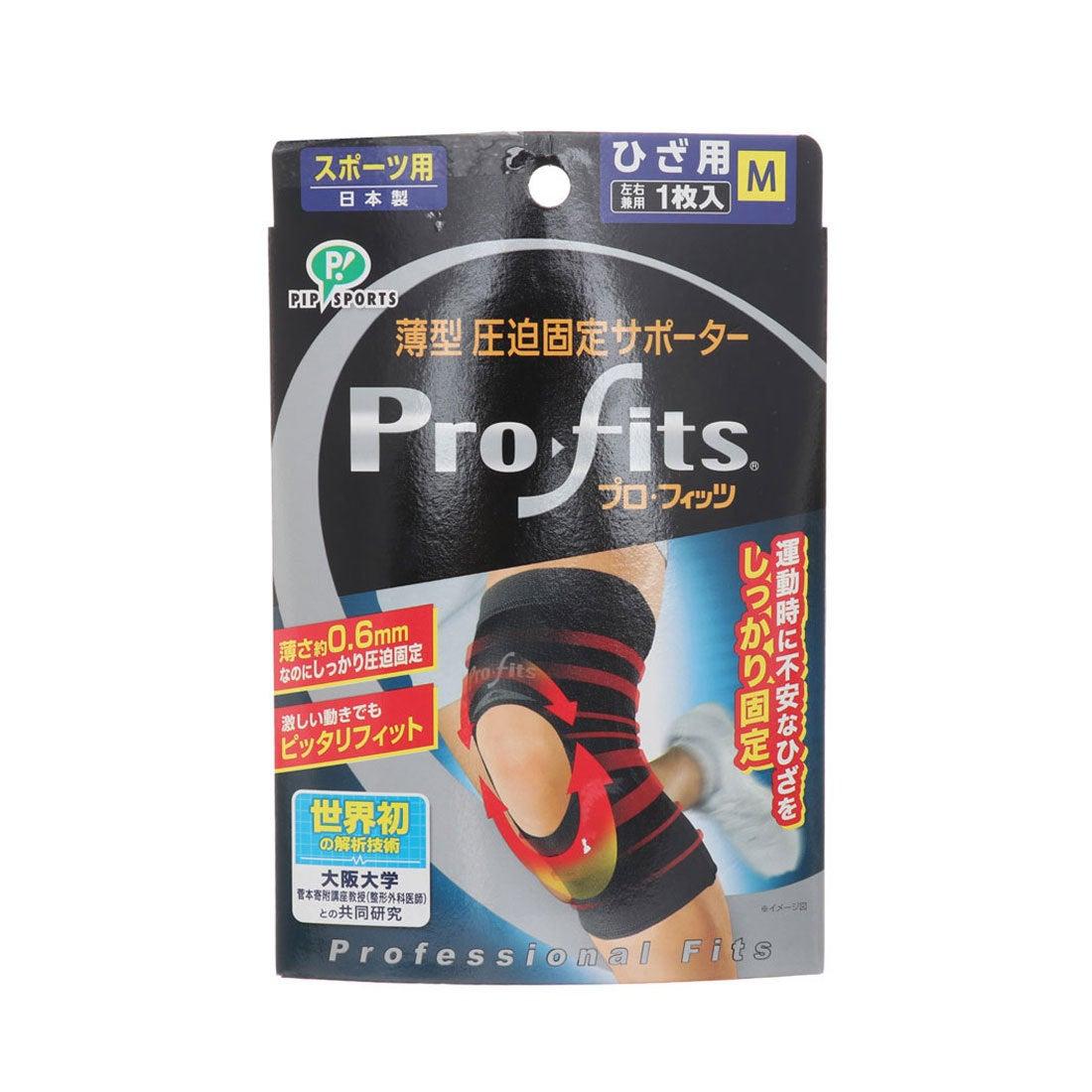 ピップ PIP 膝用サポーター ピップ PS271