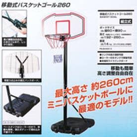 【大型商品200】スポーツデポ SPORTS DEPO バスケットボール バスケットゴール 8KG0013