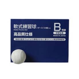 スポーツデポ SPORTS DEPO ユニセックス 軟式野球 練習球 PB-8BB0016B
