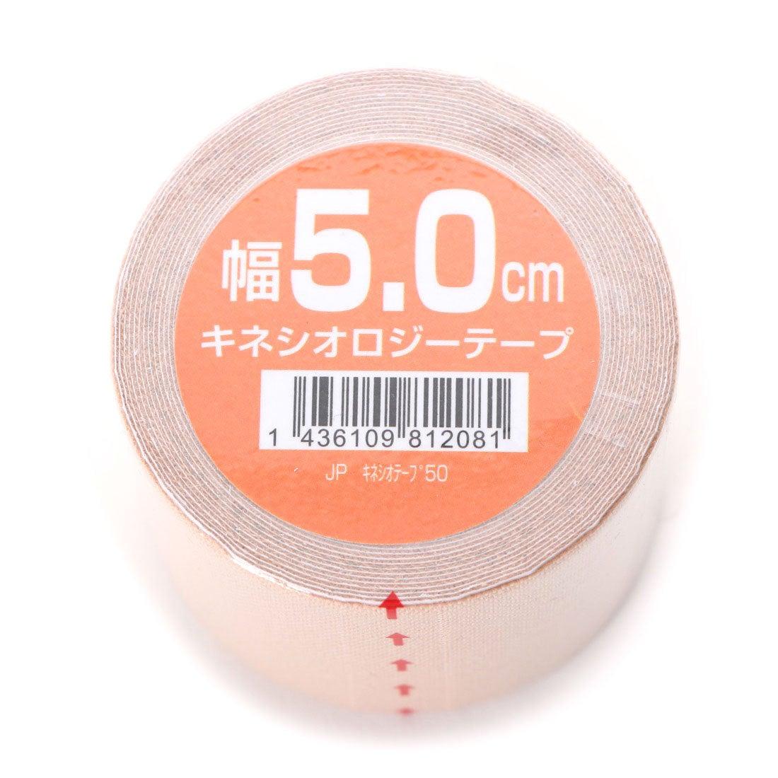 アルペンセレクト Alpen select 伸縮テーピング 50mm×1巻 JP キネシオテープ50