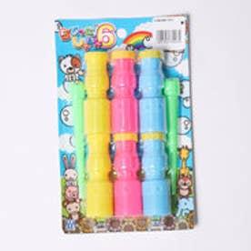 シャボン玉 ちびっこしゃぼん6 レジャー用品 玩具 122960