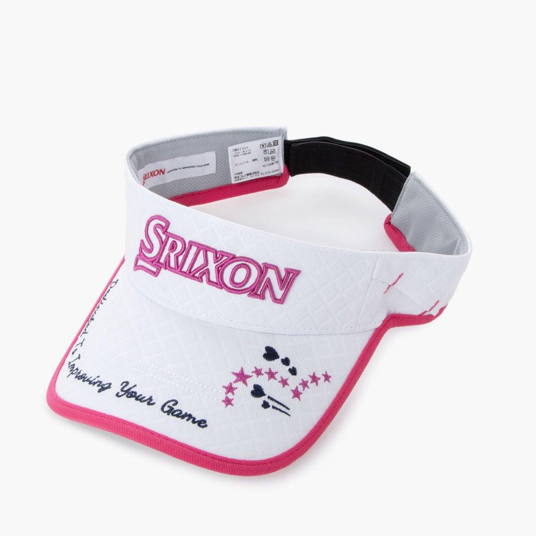 スリクソン SRIXON レディース ゴルフ サンバイザー SRIXONレディスバイザー SWH1353 SWH1353 (ホワイト)
