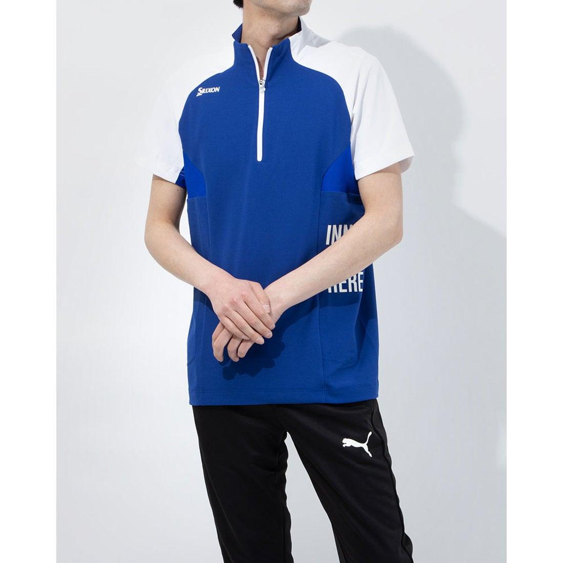 スリクソン SRIXON メンズ ゴルフ 長袖シャツ ハンソデシャツ RGMRJA04 (ブルー)