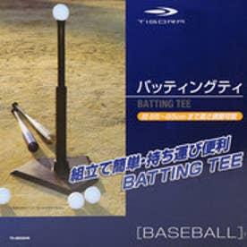 ティゴラ TIGORA 野球 ティ TR-8BG0088 Bティ