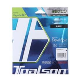 トアルソン TOALSON ユニセックス 硬式テニス ストリング レンコン・デビルスピン130α ブラック 7353010K