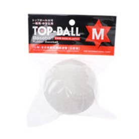 トップ top ユニセックス 軟式野球 試合球 トップベースボールM号 TOPMHD1