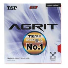 ティーエスピー TSP 卓球ラバー アグリット 裏ソフト 厚さ:厚 20016 レッド
