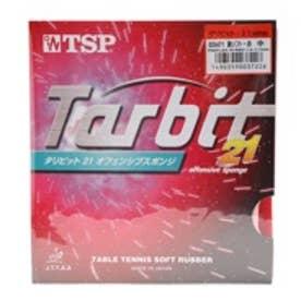 ティーエスピー TSP 卓球ラバー タリビット・21 sponge 裏ソフト 厚さ:中 20471 レッド