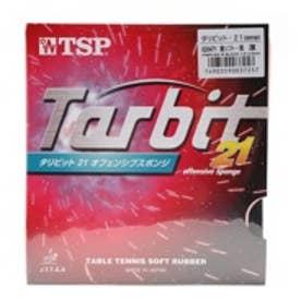 ティーエスピー TSP 卓球ラバー タリビット・21 sponge 裏ソフト 厚さ:厚 20471 ブラック