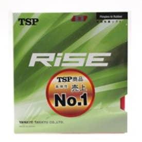 ティーエスピー TSP 卓球ラバー ライズ 裏ソフト 厚さ:厚 20006 レッド