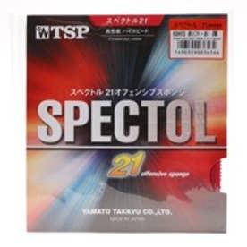 ティーエスピー TSP 卓球ラバー スペクトル・21 sponge 表ソフト 厚さ:厚 20072 レッド