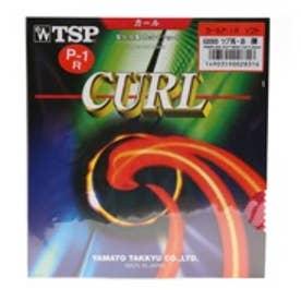 ティーエスピー TSP 卓球ラバー カールP-1Rソフト 厚さ:薄  20505 レッド