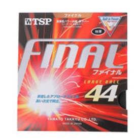 ティーエスピー TSP 卓球 ラバー(ラージボール用) ファイナル 2823230606