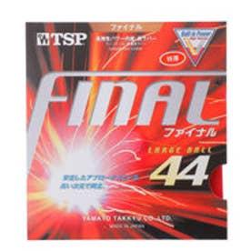 ティーエスピー TSP 卓球 ラバー(ラージボール用) ファイナル 2823230506
