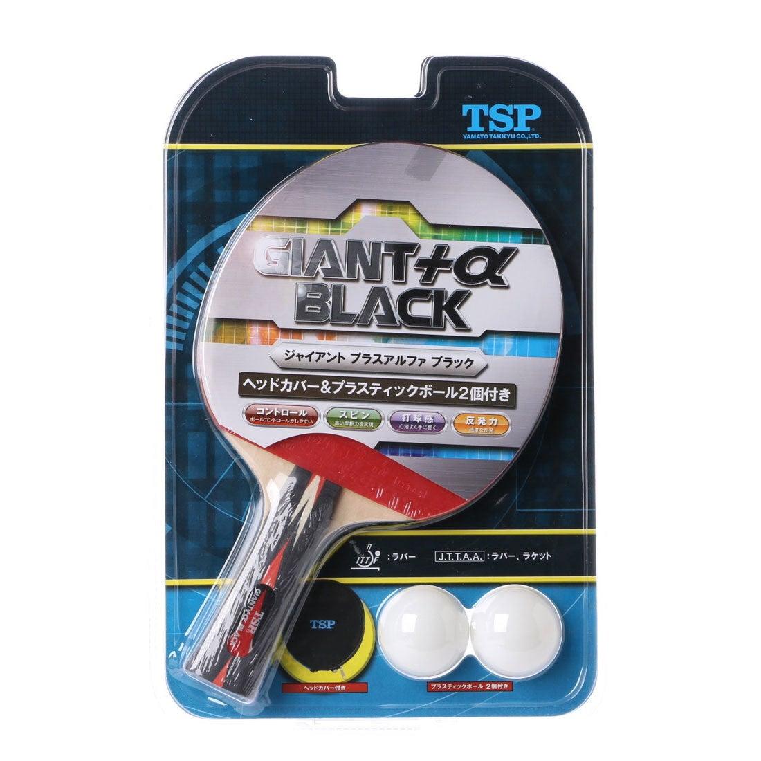 ティーエスピー TSP 卓球 ラケット(レジャー用) ジャイアントプラスアルファ ブラック 2800230706